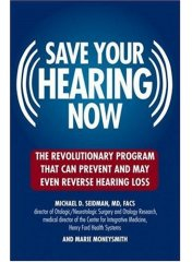 Save Your Hearing Now!